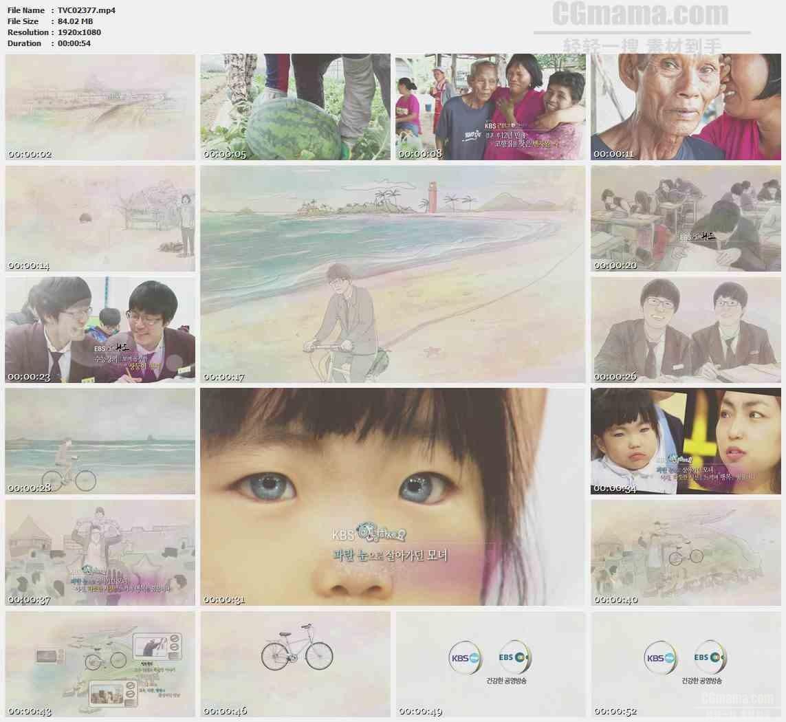 TVC02377-频道- KBS EBS