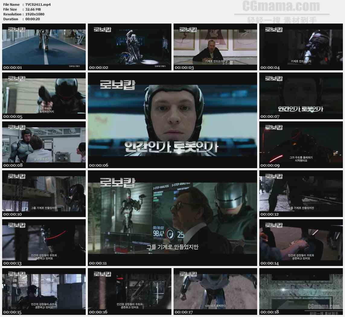 TVC02411-电影- 机械战警