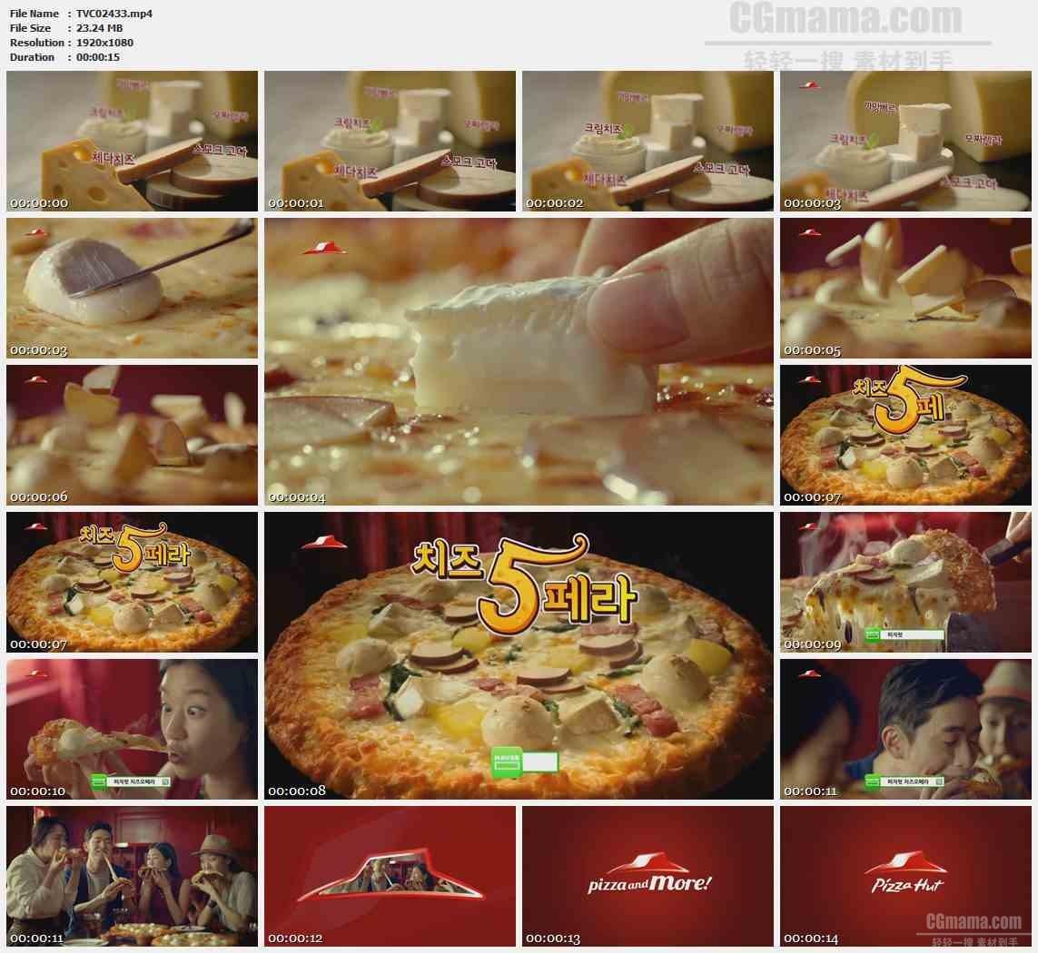 TVC02433-连锁餐厅- Pizza Hut