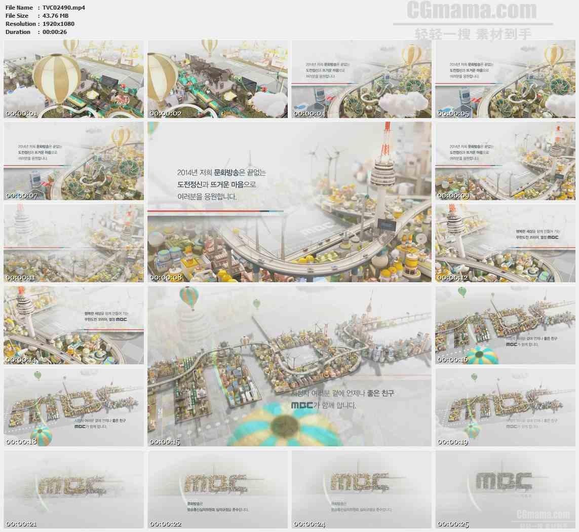 TVC02490-频道- MBC