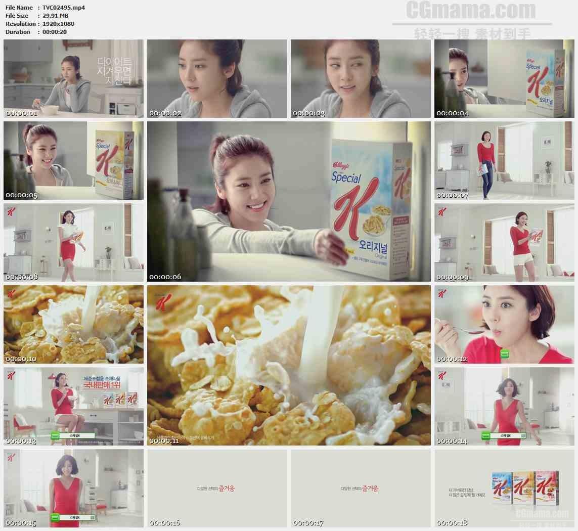 TVC02495-食品麦片- Special K