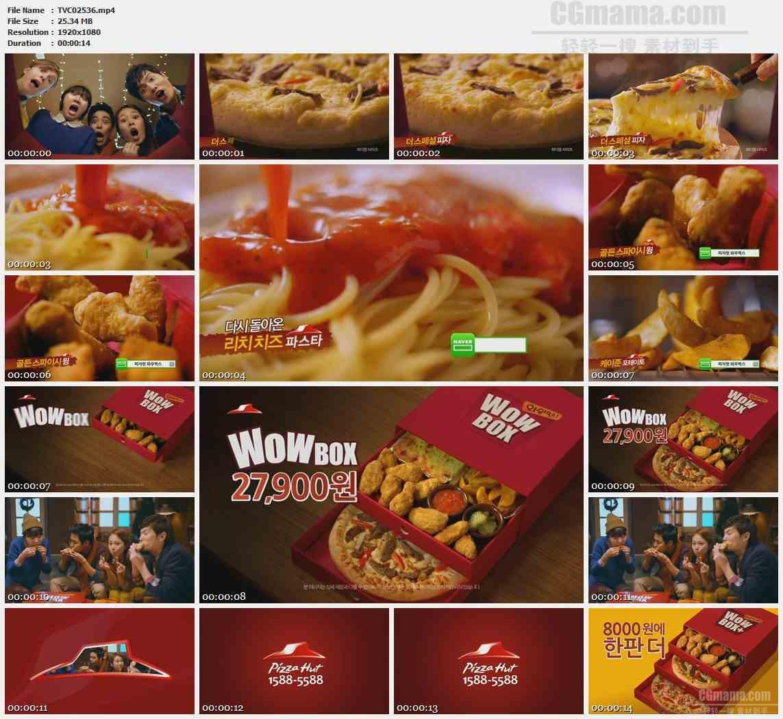 TVC02536-连锁餐厅- Pizza Hut