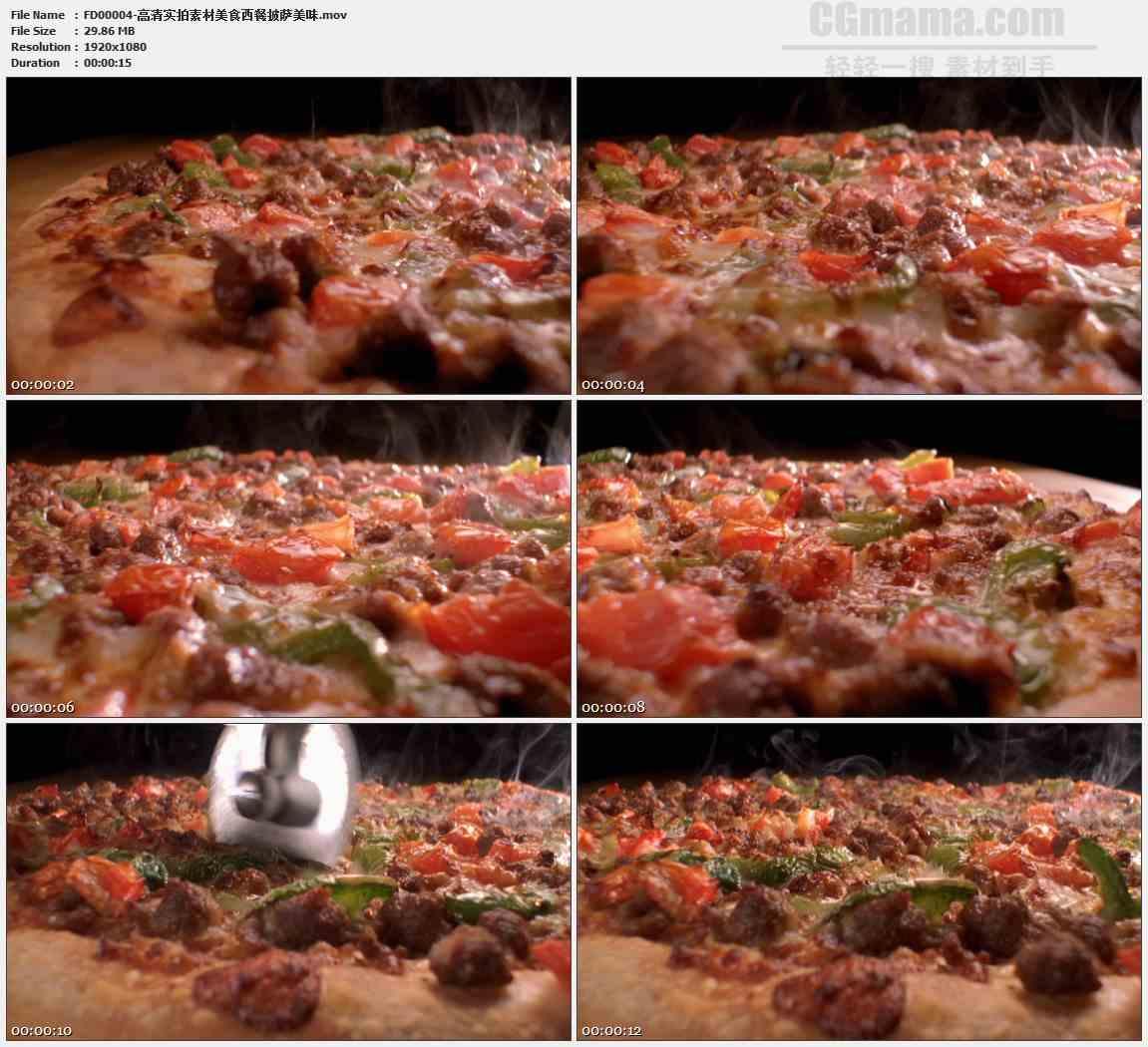 FD00004-美食西餐切割披萨美味高清实拍视频素材