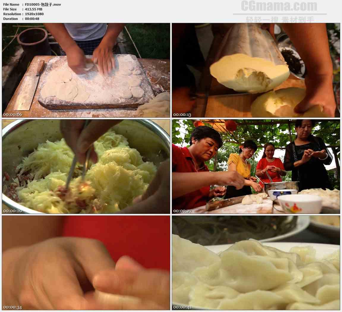 FD10005-一家人其乐融融擀皮擦瓜调馅包饺子高清实拍视频素材