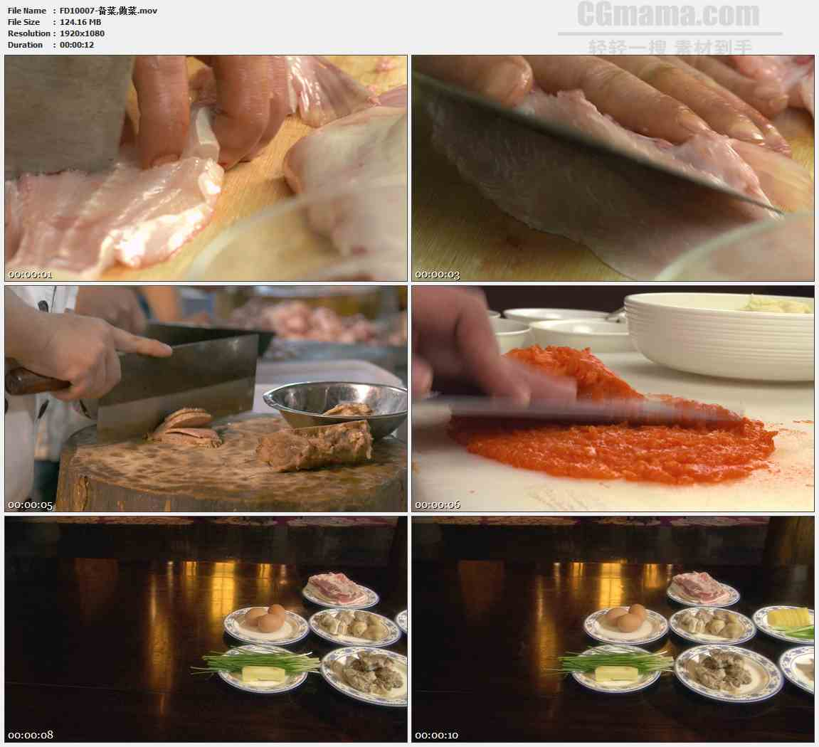 FD10007-备菜做菜切肉做肉泥高清实拍视频素材