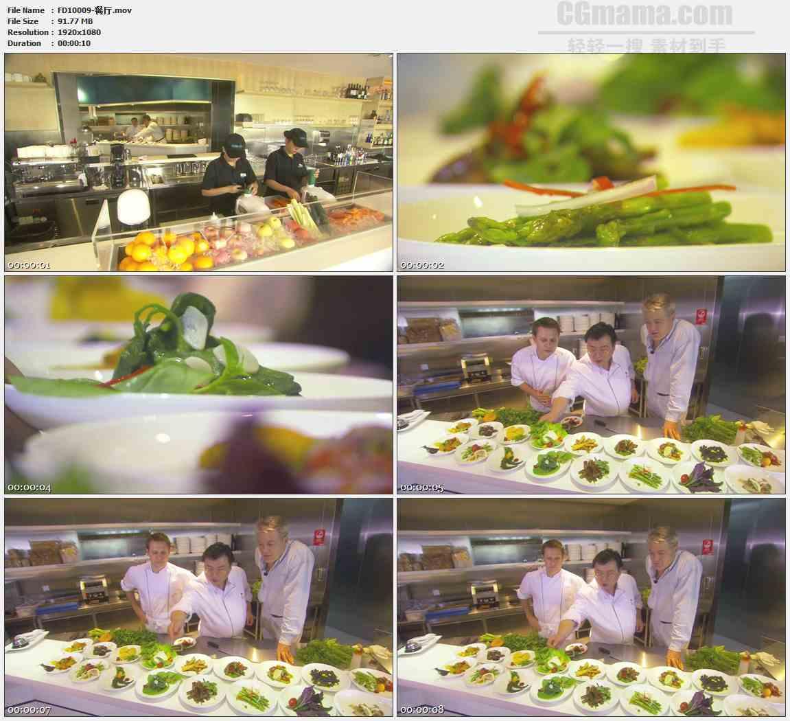 FD10009-做菜美食家评菜高清实拍视频素材