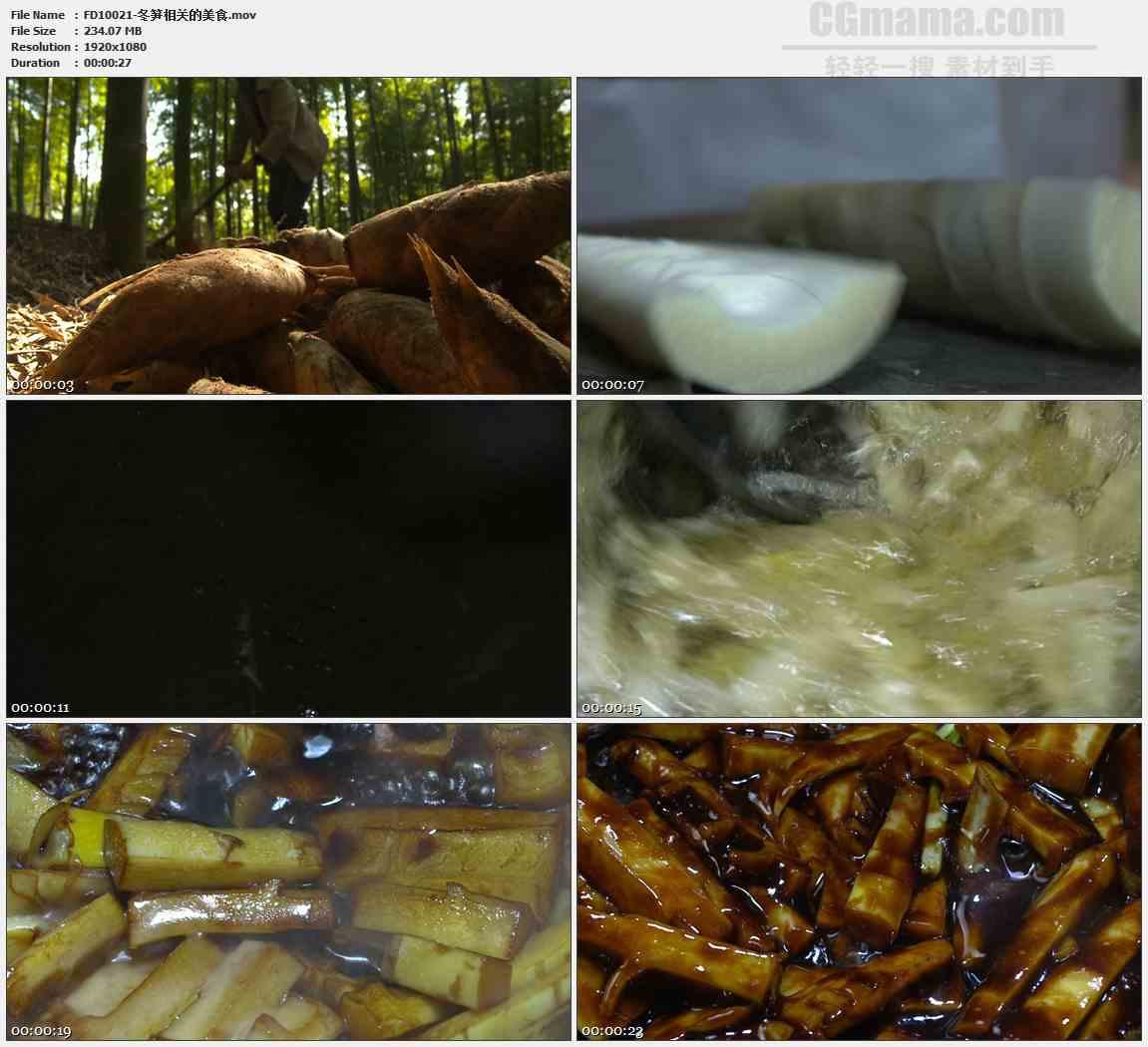 FD10021-刨挖竹笋冬笋切笋片炒菜美食高清实拍视频素材