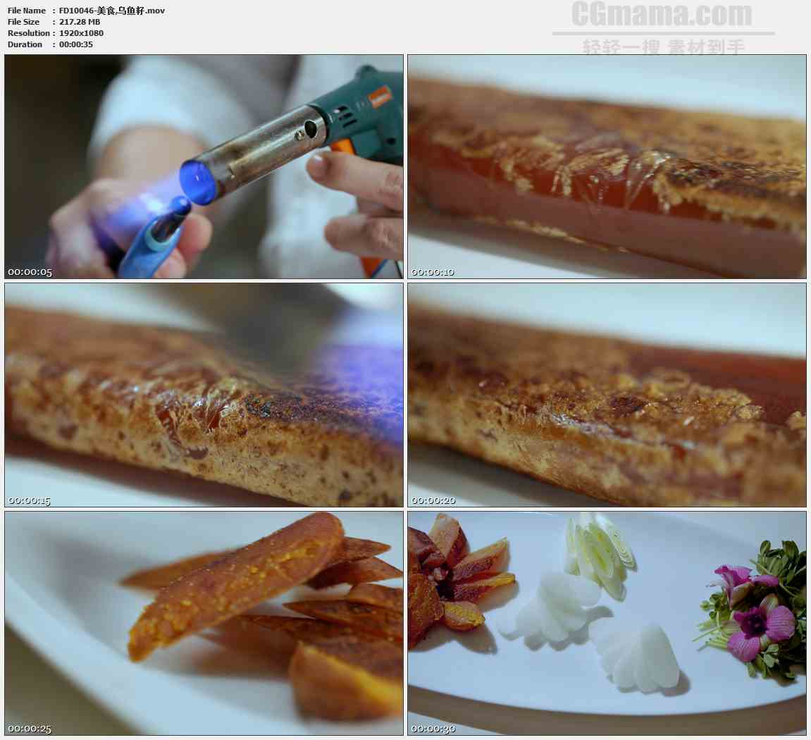 FD10046-火烤乌鱼籽高端美食美味高清实拍视频素材