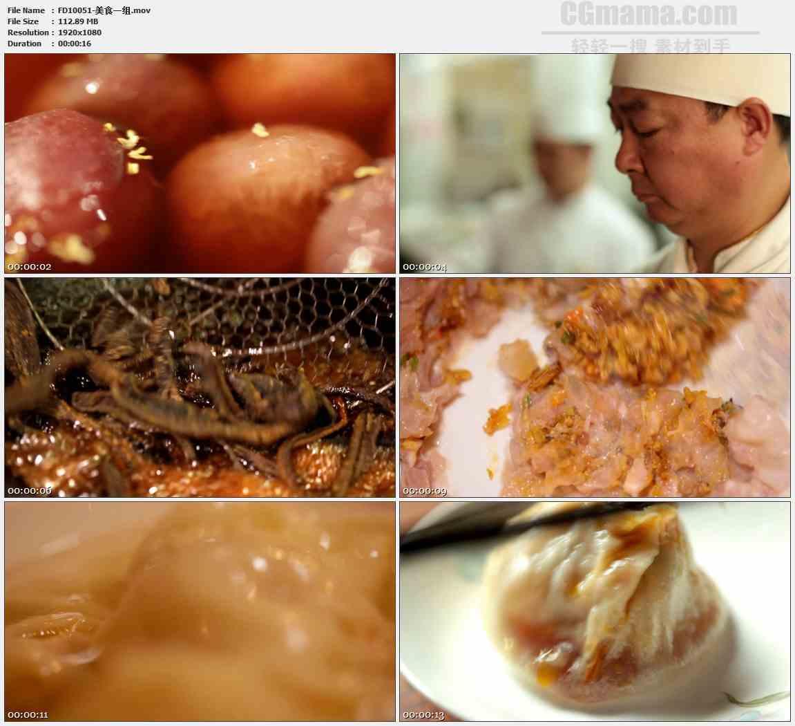 FD10051-煎丸子桂花汤圆红烧鳗鱼干小笼汤包美食美味高清实拍视频素材