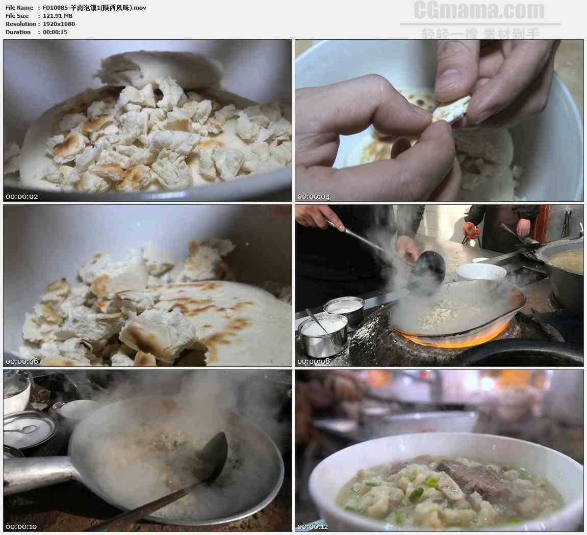 FD10085-羊肉泡馍陕西山西西安名吃高清实拍视频素材