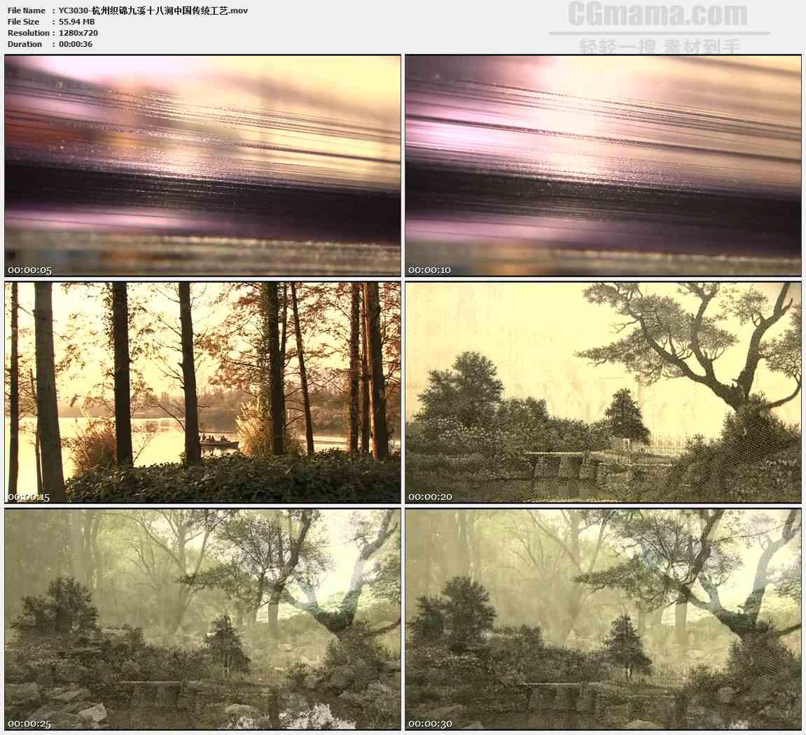 YC3030-杭州织锦九溪十八涧中国传统工艺高清实拍视频素材