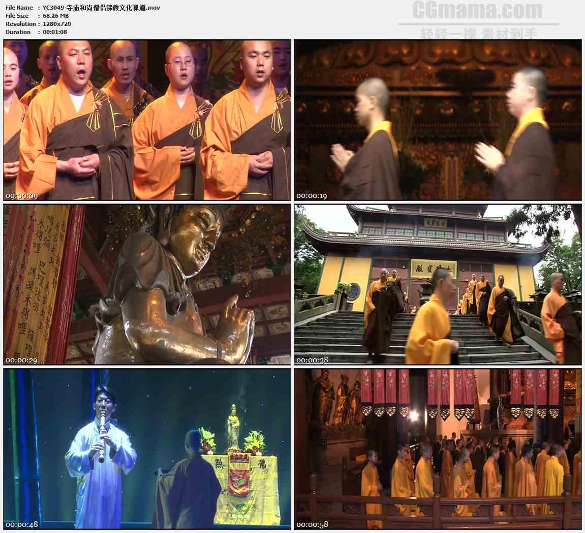 YC3049-寺庙和尚僧侣佛教文化禅道高清实拍视频素材
