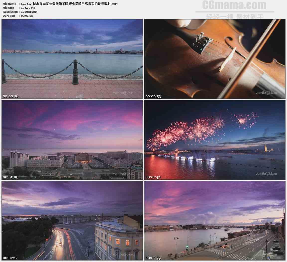 CG0417-城市风光圣彼得堡街景雕塑小提琴手高清实拍视频素材
