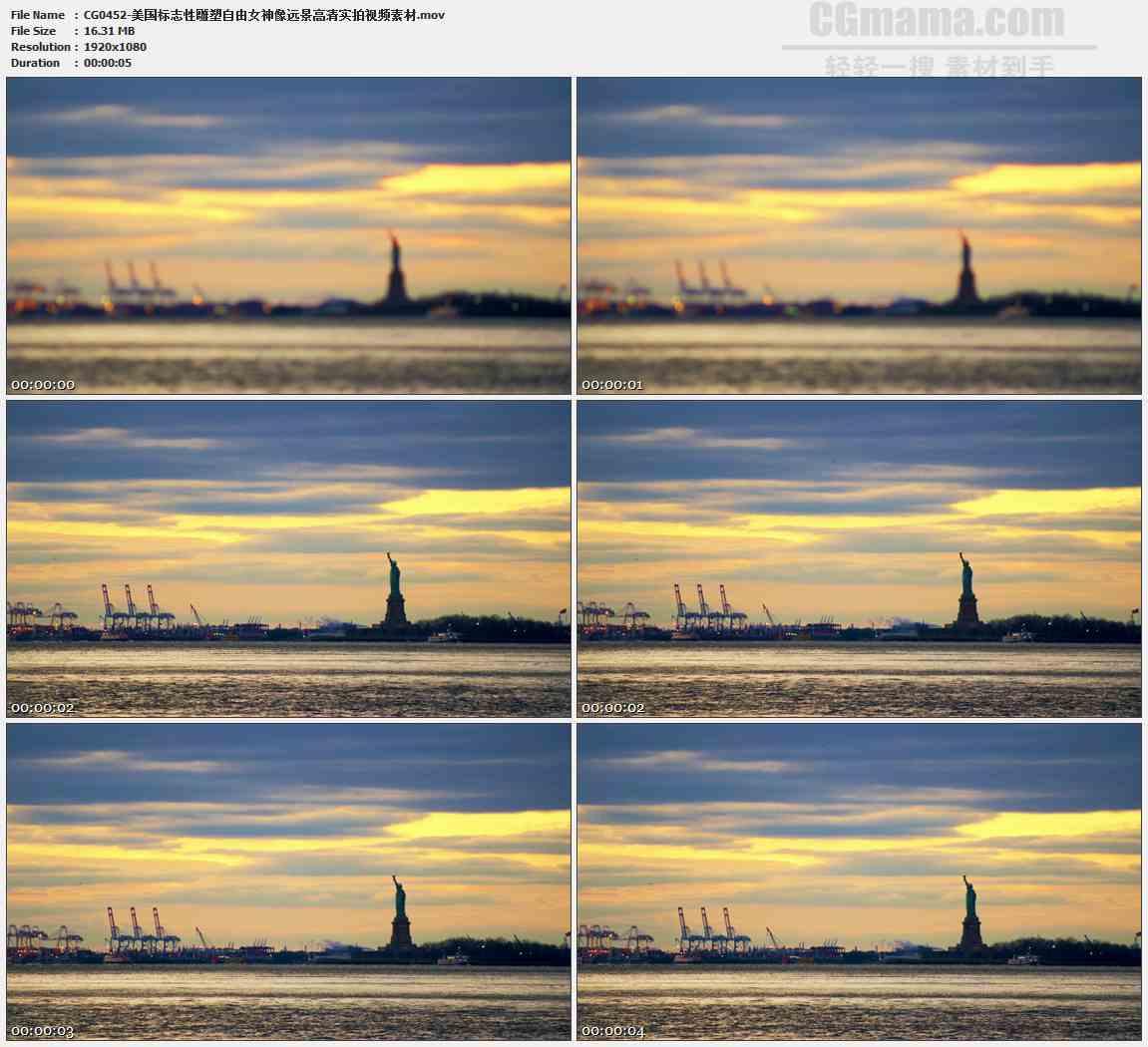 CG0452-美国标志性雕塑自由女神像远景高清实拍视频素材