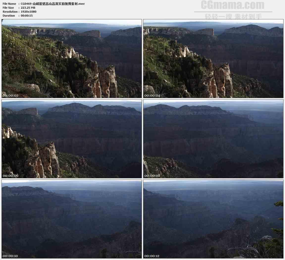 CG0468-山峰剪影清晨霞光照耀自然美景高清实拍视频素材