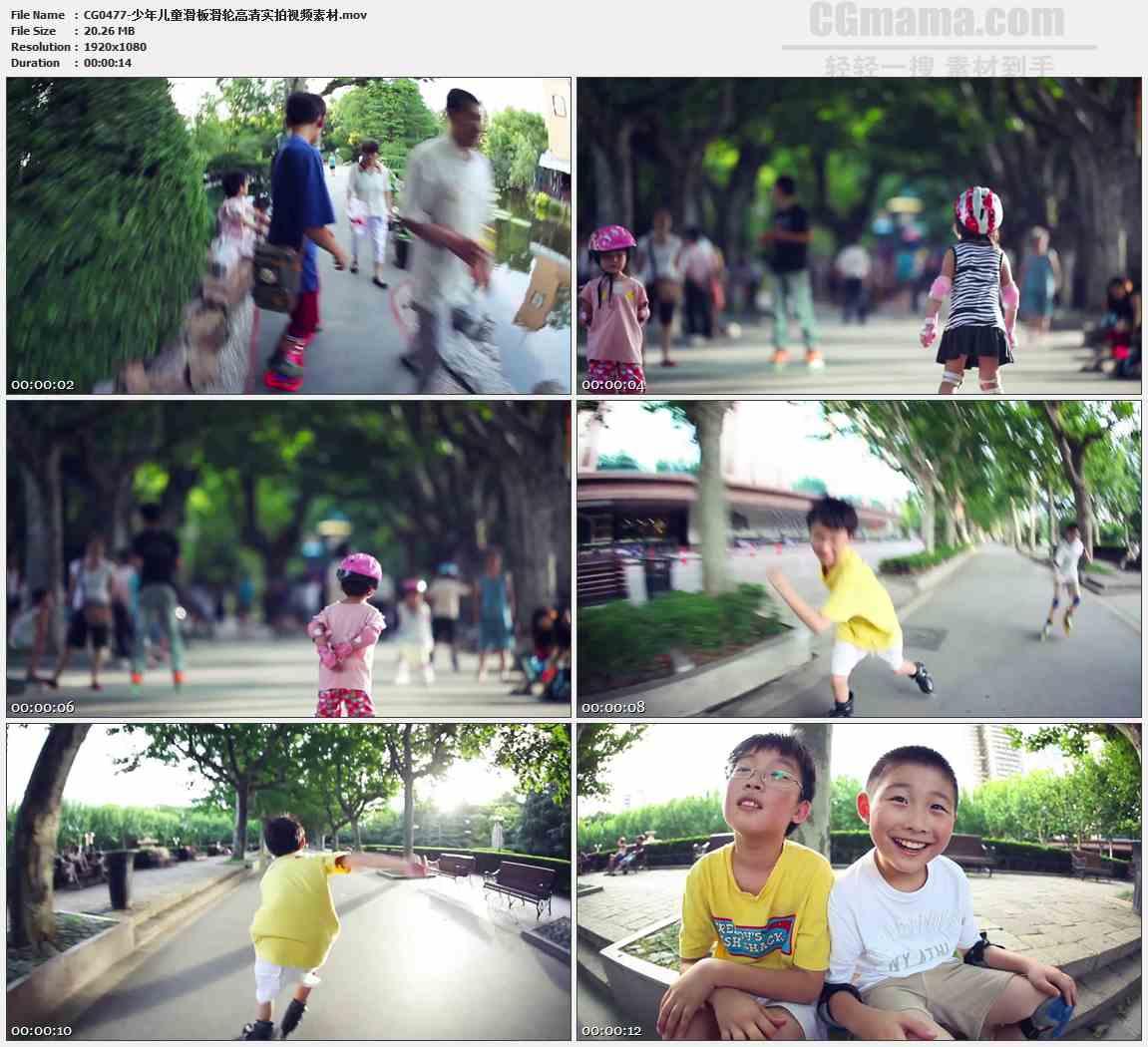 CG0477-少年儿童滑板滑轮高清实拍视频素材