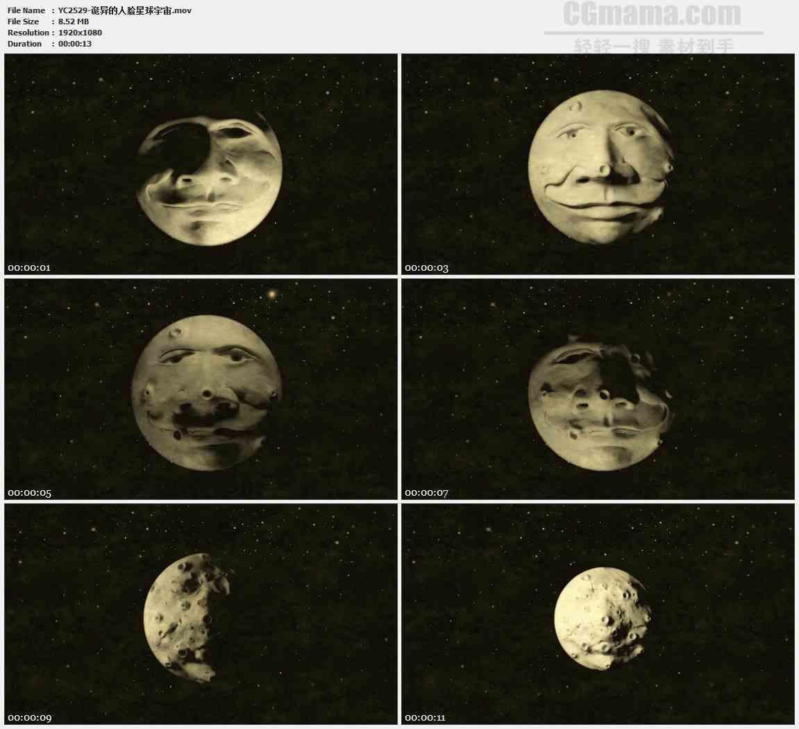 YC2529-诡异的人脸星球宇宙高清视频素材