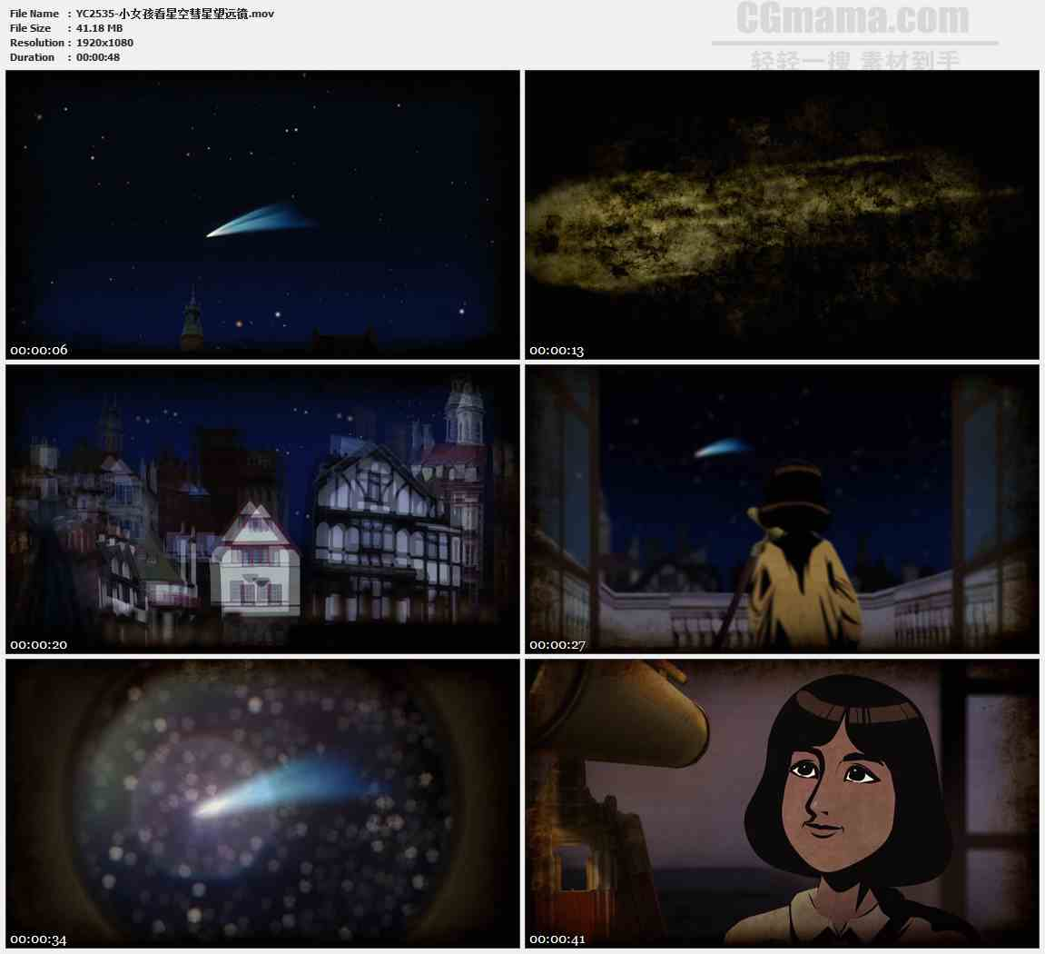 YC2535-小女孩看星空彗星望远镜高清视频素材