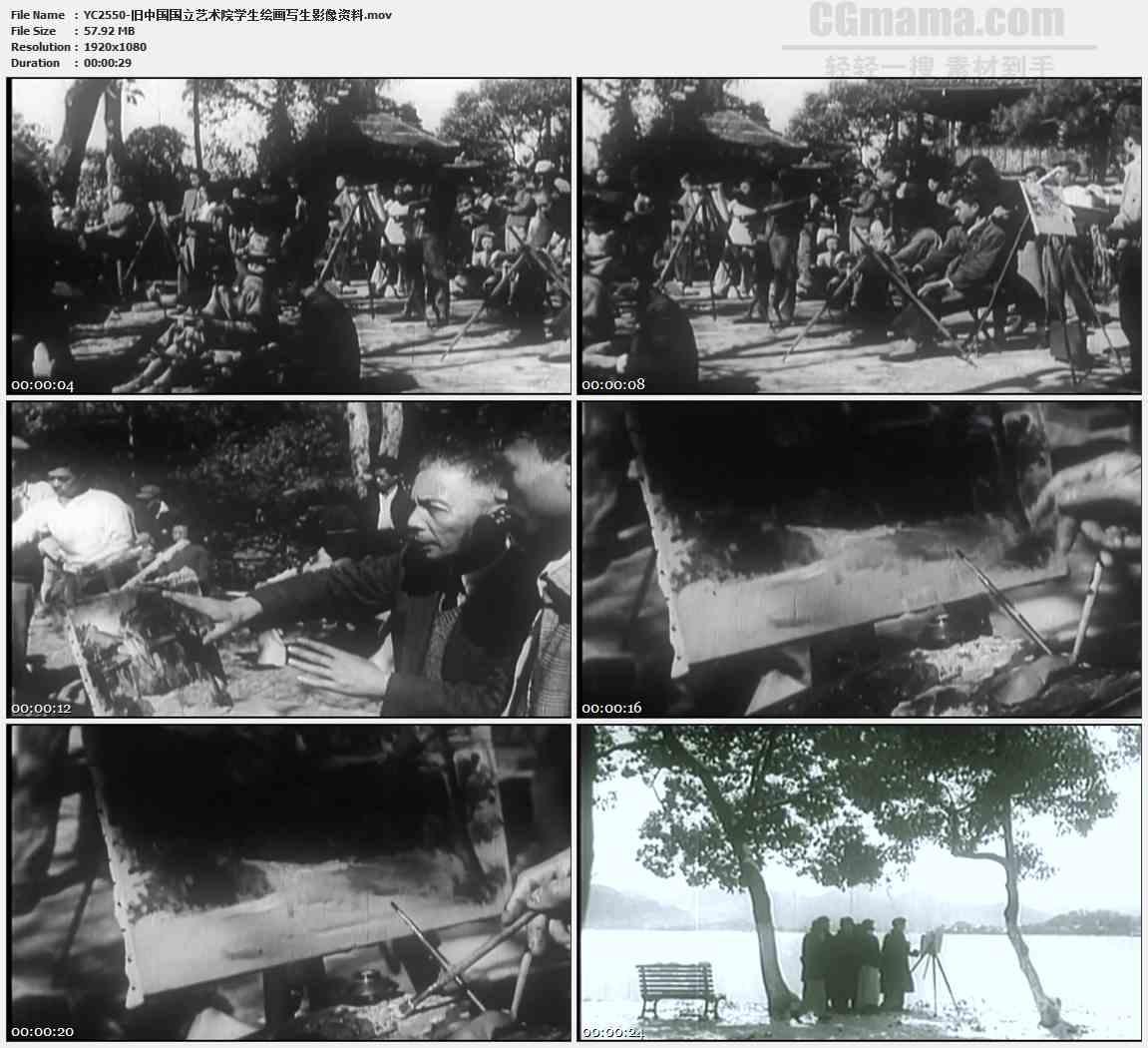 YC2550-旧中国国立艺术院学生绘画写生影像资料高清实拍视频素材