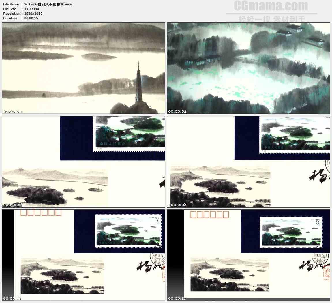 YC2569-西湖水墨画邮票高清实拍视频素材