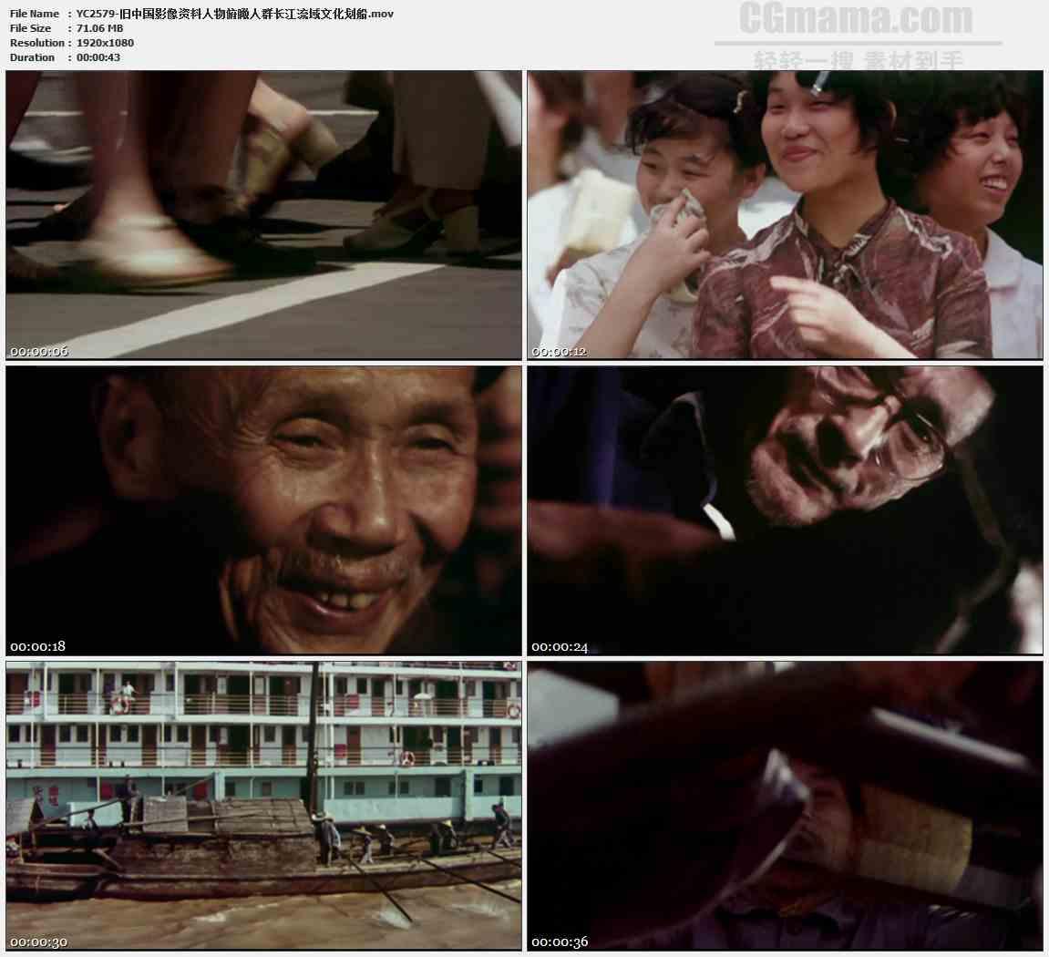 YC2579-旧中国影像资料人物俯瞰人群长江流域文化划船高清实拍视频素材