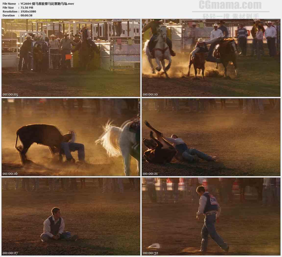 YC2604-骑马摔跤赛马比赛跑马场高清实拍视频素材