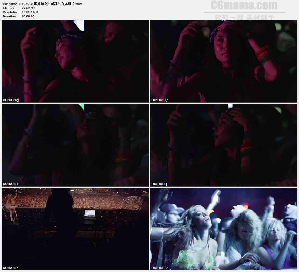 YC2610-国外美女舞蹈跳舞夜店烟花高清实拍视频素材
