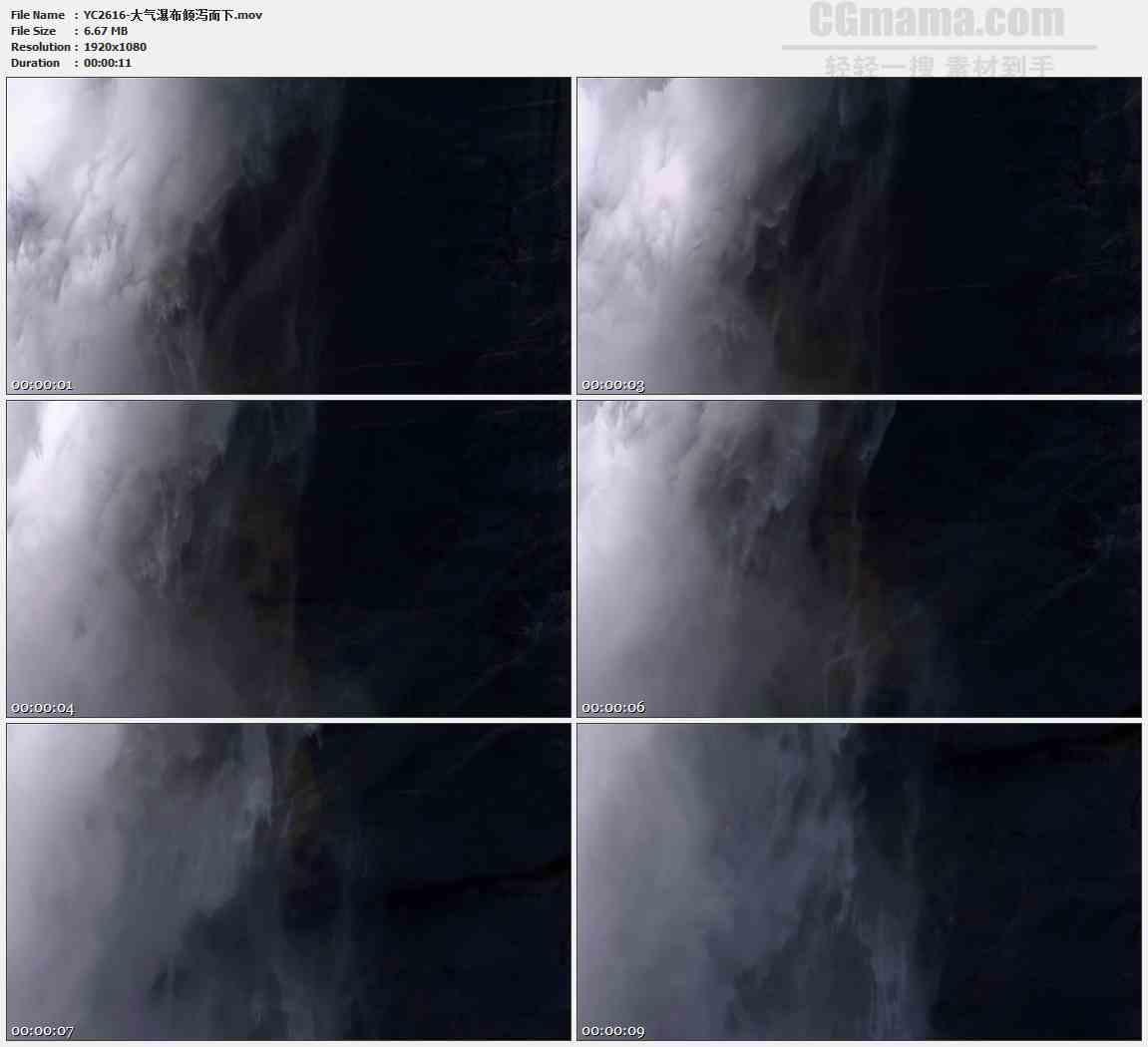 YC2616-大气瀑布倾泻而下高清实拍视频素材