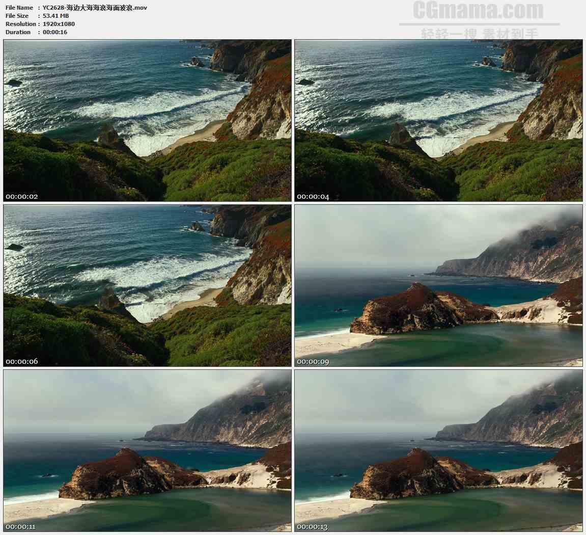 yc2628-海边大海海浪海面波浪高清实拍视频素材