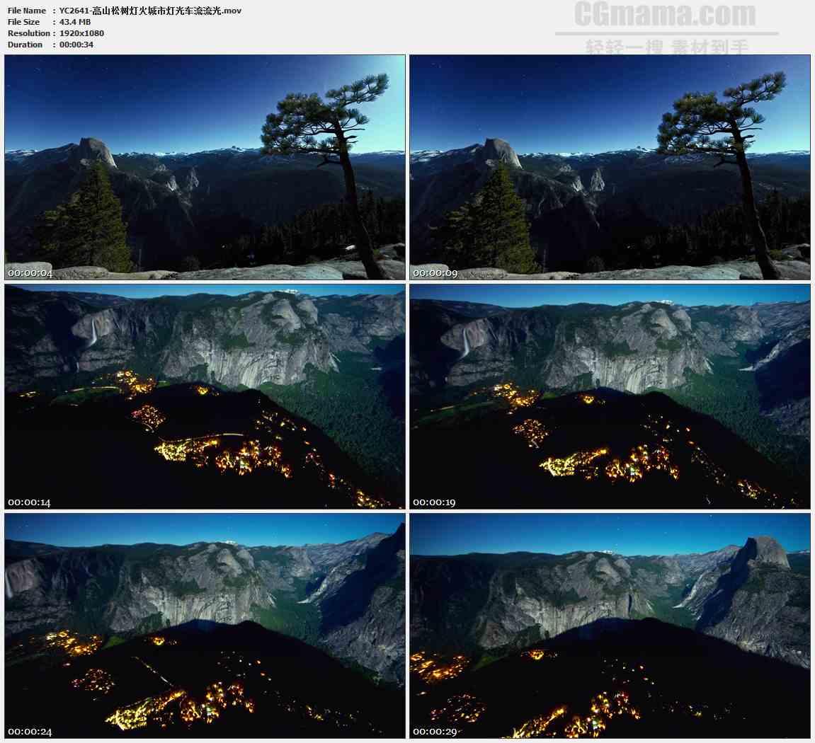 YC2641-高山松树灯火城市灯光车流流光高清实拍视频素材