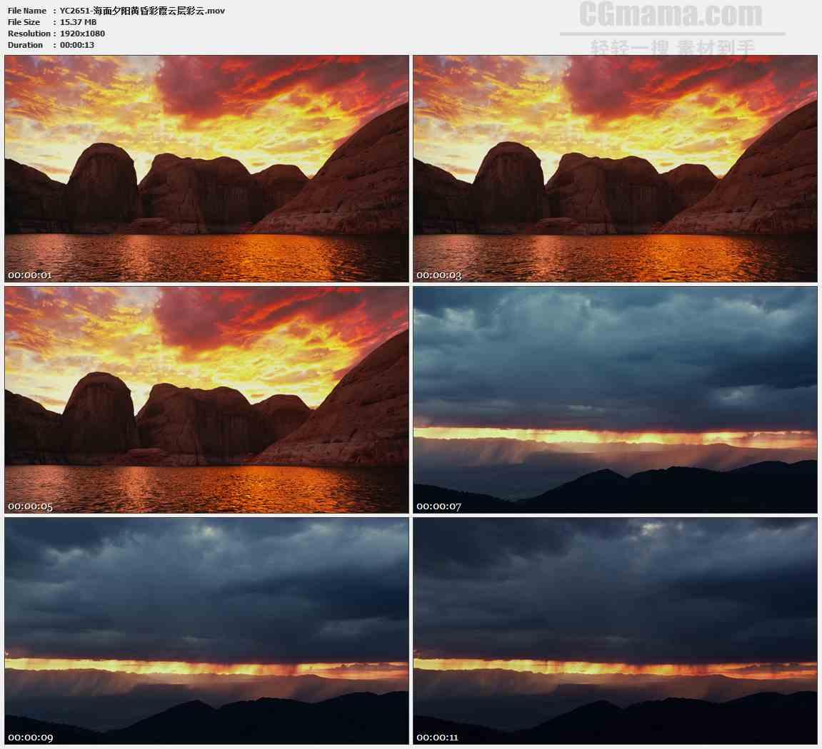 YC2651-海面夕阳黄昏彩霞云层彩云高清实拍视频素材