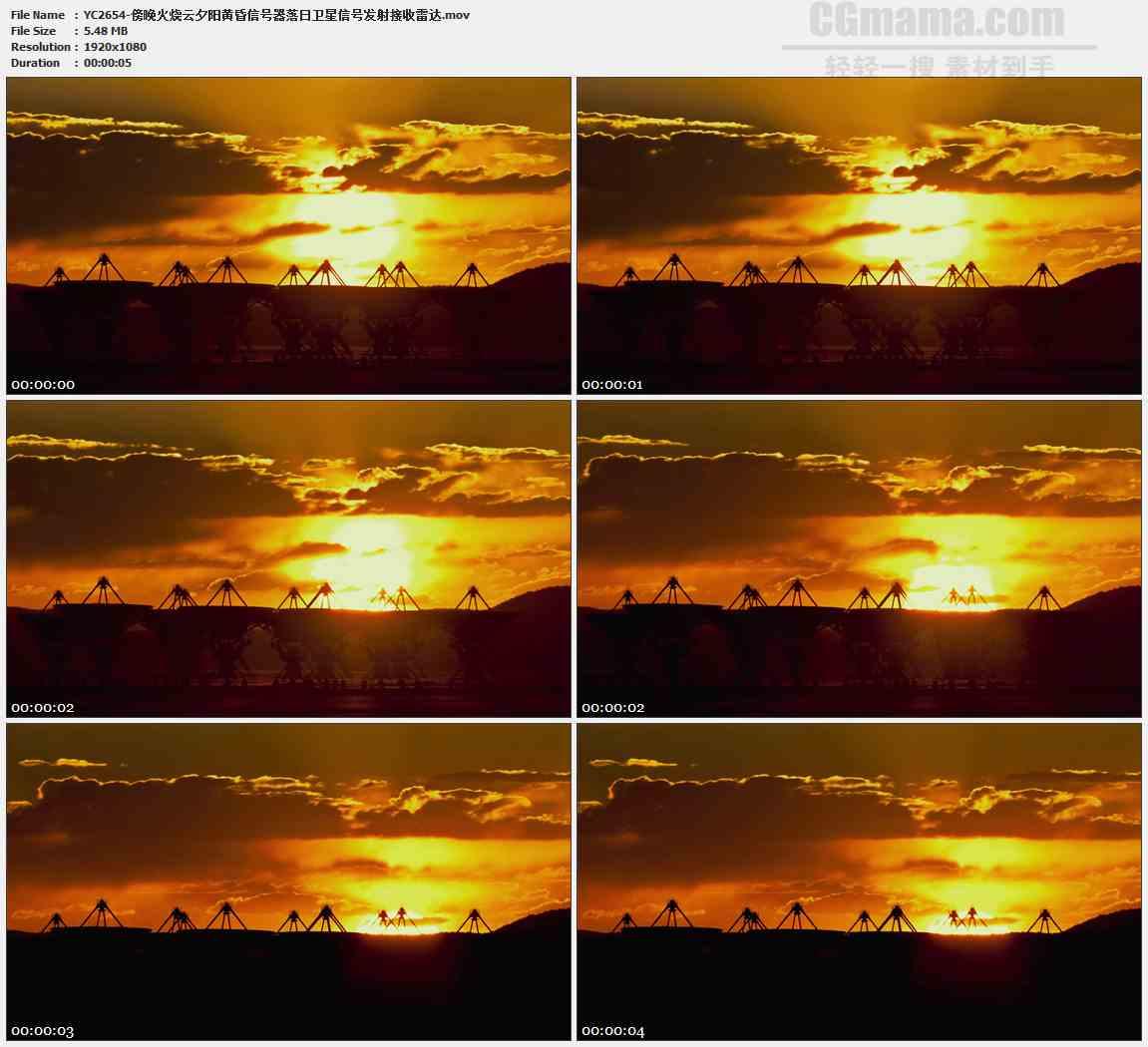 YC2654-傍晚火烧云夕阳黄昏信号器落日卫星信号发射接收雷达高清实拍视频素材