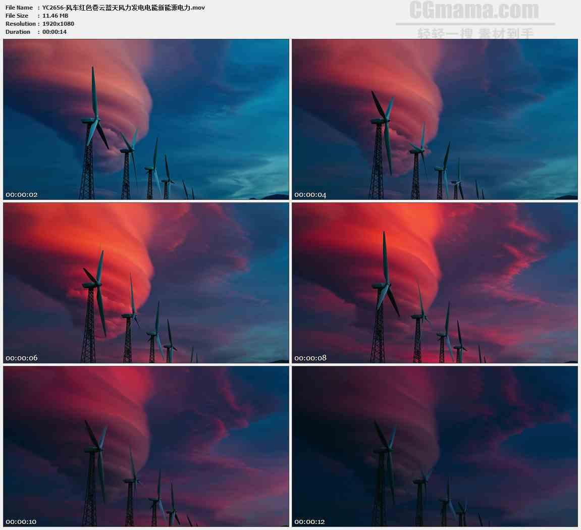 YC2656-风车红色卷云蓝天风力发电电能新能源电力高清实拍视频素材