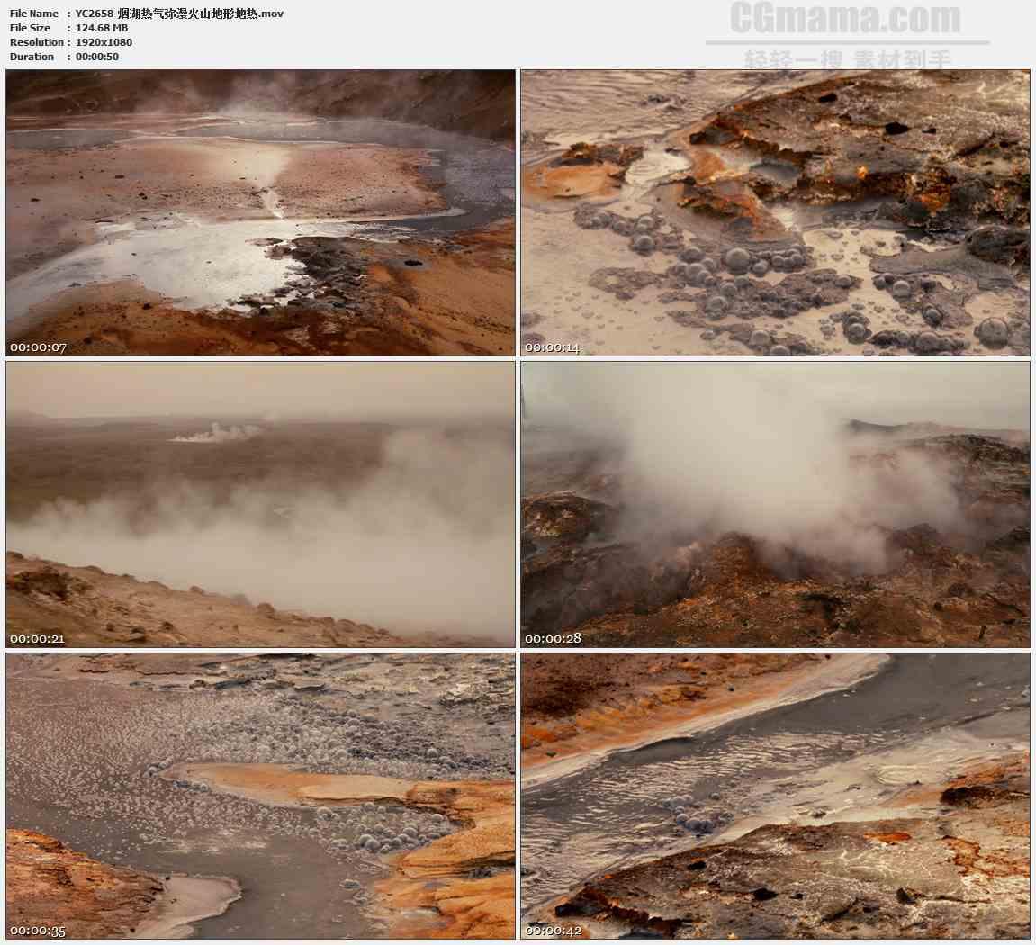 YC2658-烟湖热气弥漫火山地形地热高清实拍视频素材