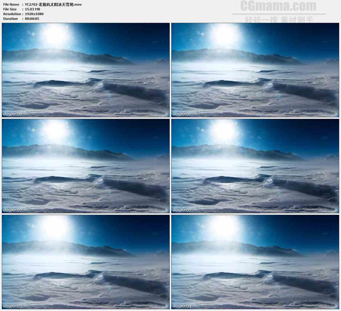 YC2702-北极风太阳冰天雪地高清实拍视频素材