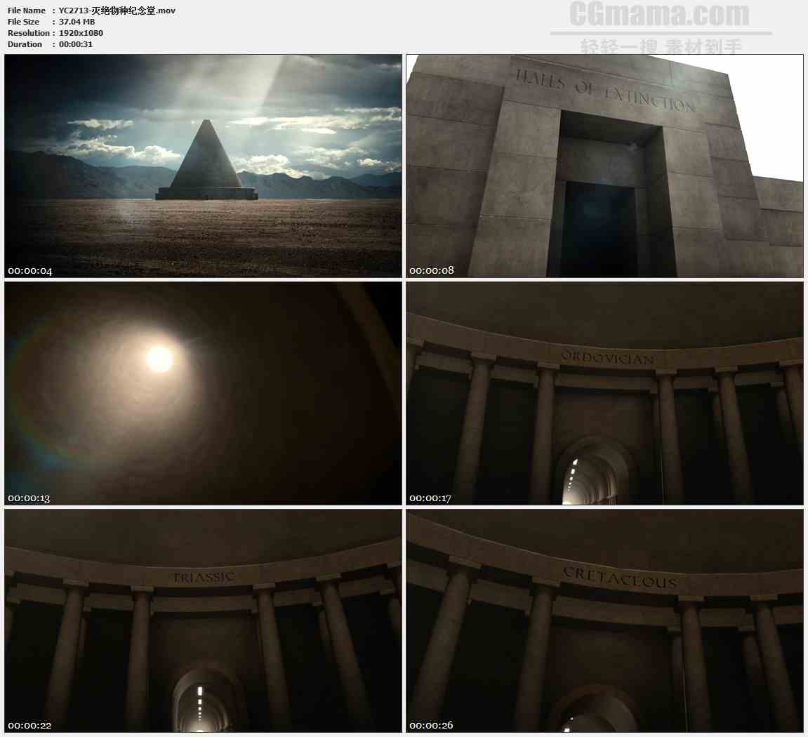 YC2713-灭绝物种纪念堂高清实拍视频素材