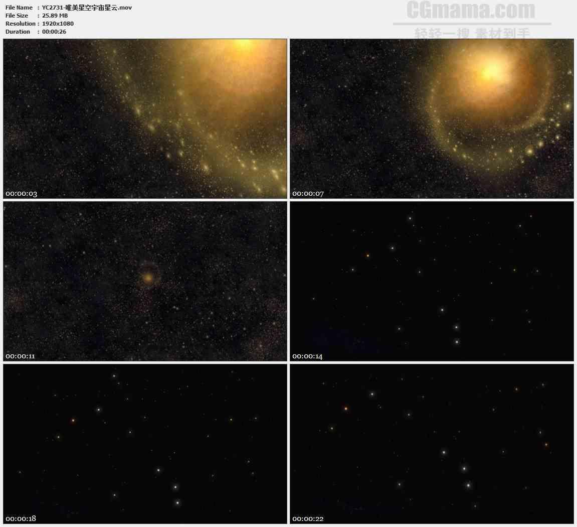 YC2731-唯美星空宇宙星云高清实拍视频素材