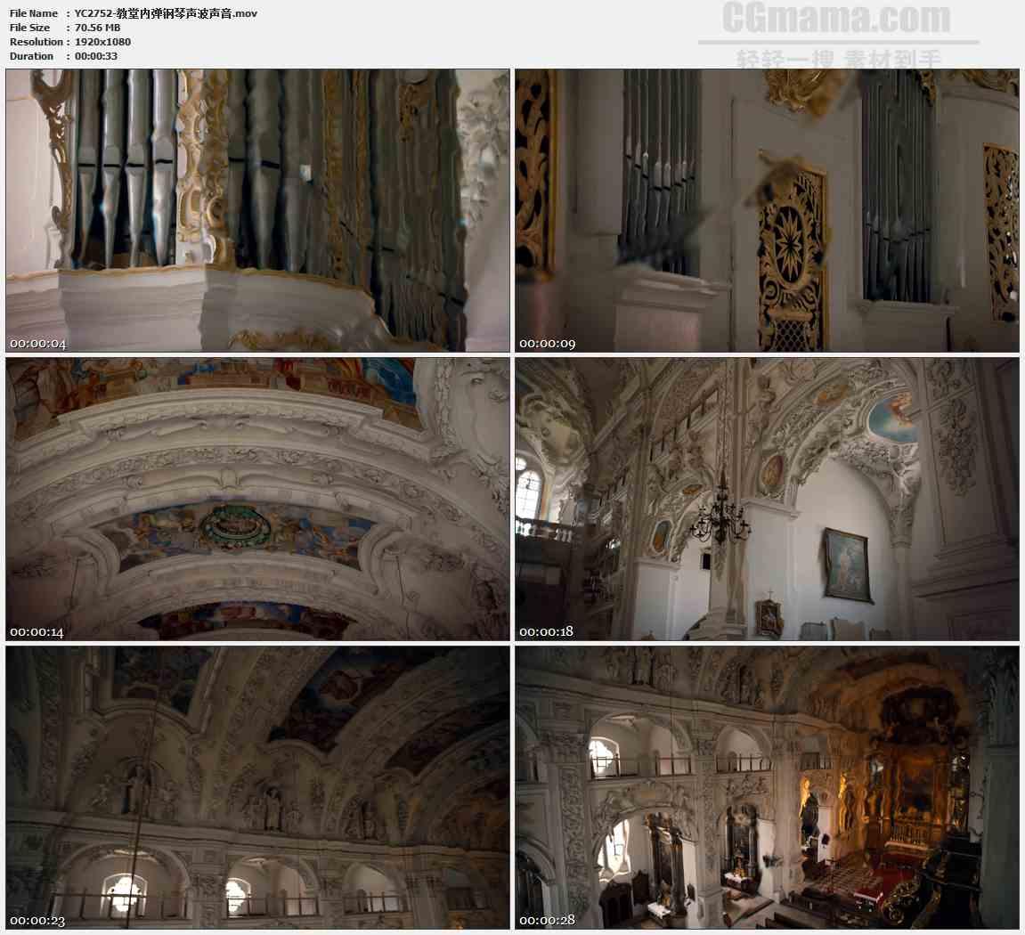 YC2752-教堂内弹钢琴声波声音高清实拍视频素材