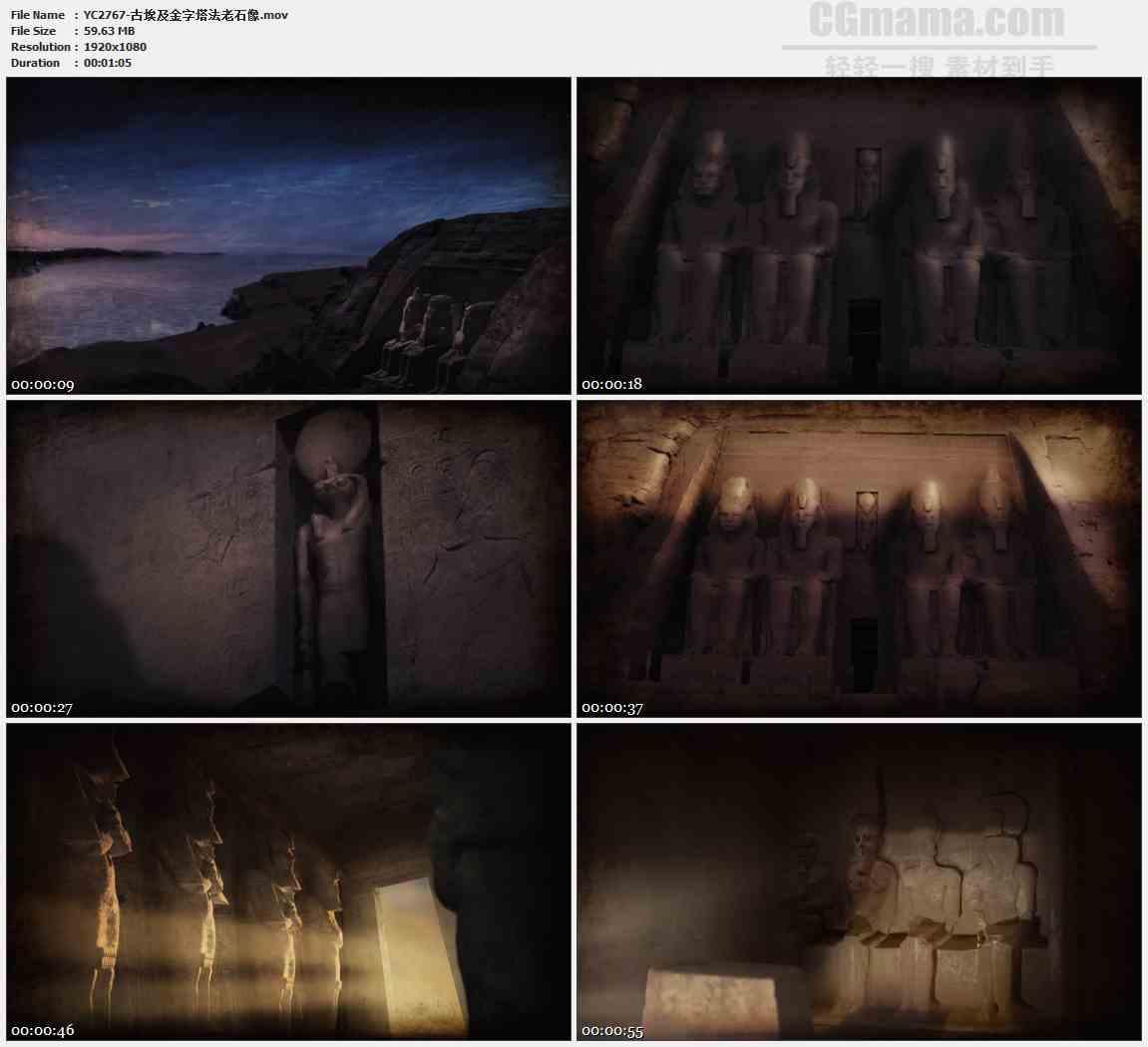 YC2767-古埃及金字塔法老石像高清实拍视频素材
