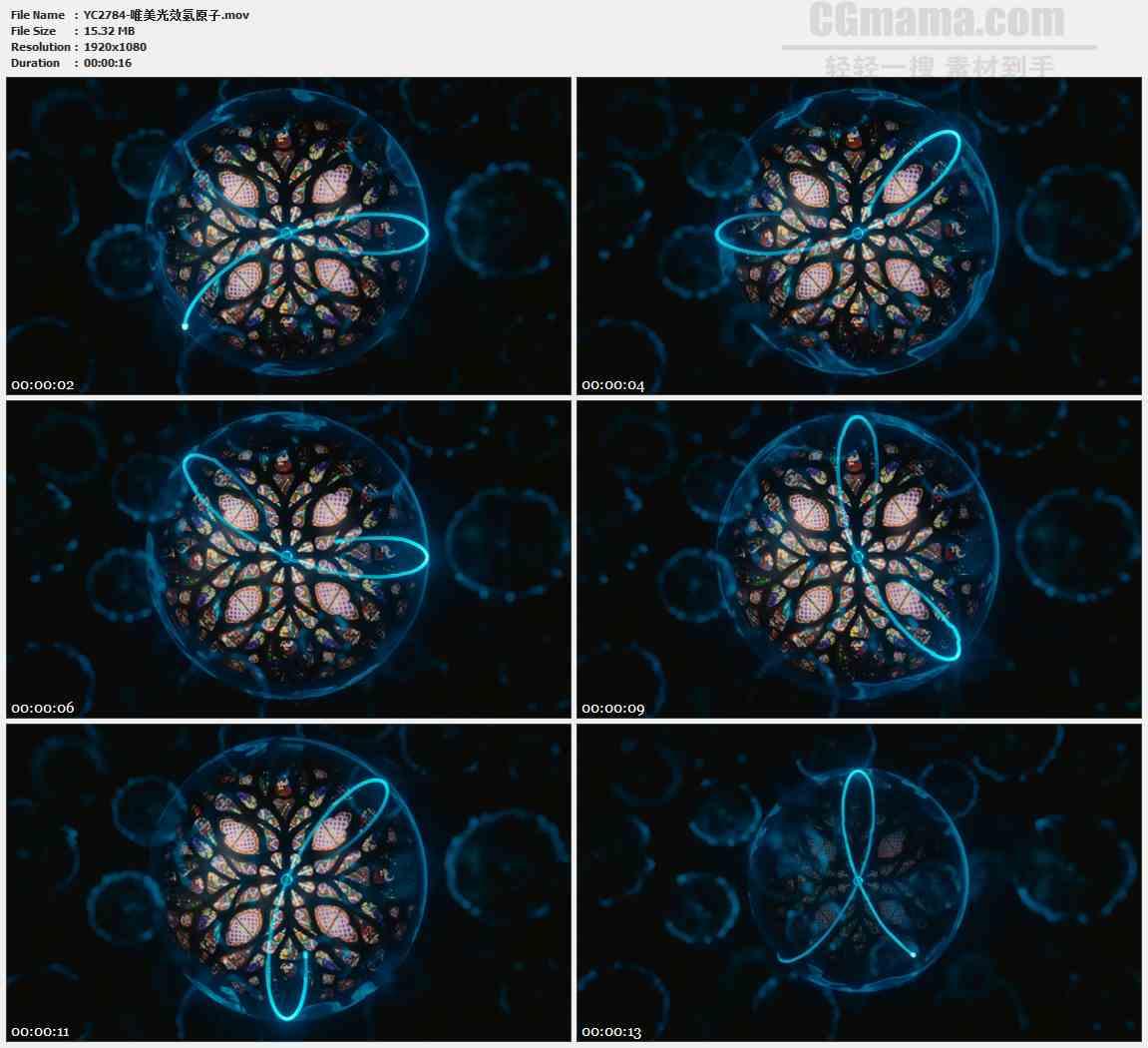 YC2784-唯美光效氢原子高清实拍视频素材