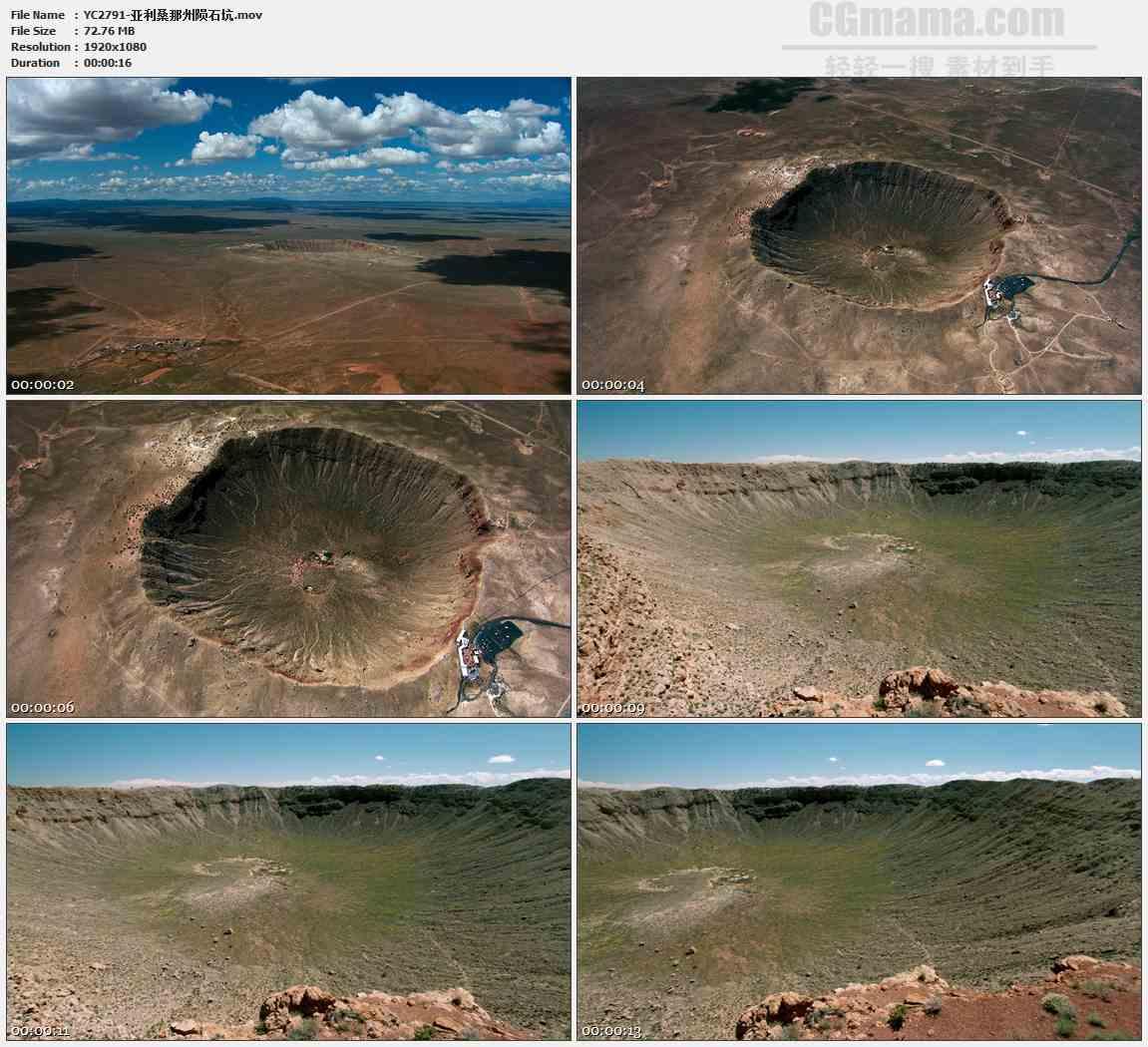 YC2791-亚利桑那州陨石坑高清实拍视频素材