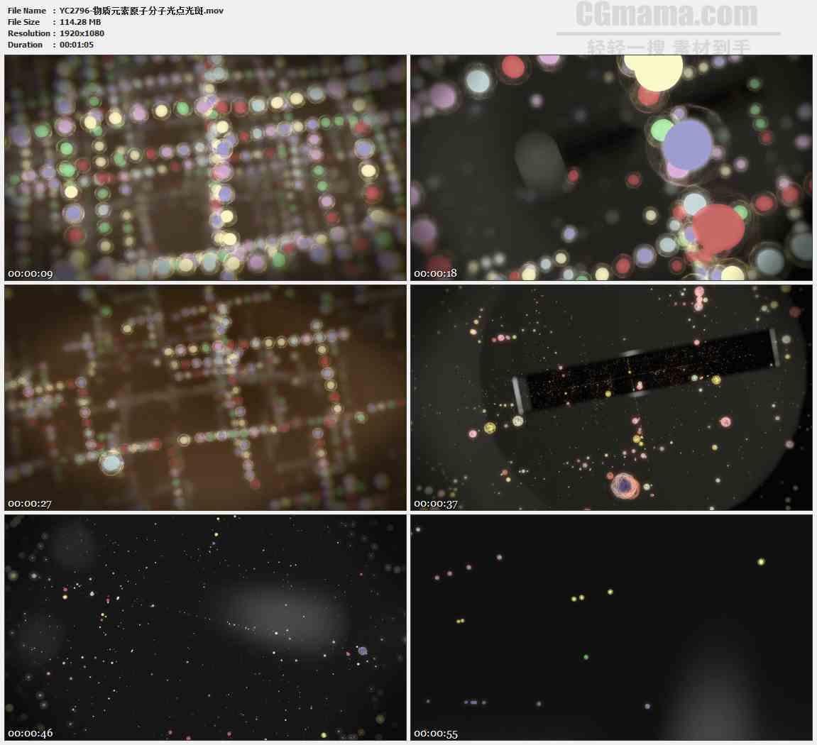 YC2796-物质元素原子分子光点光斑高清实拍视频素材