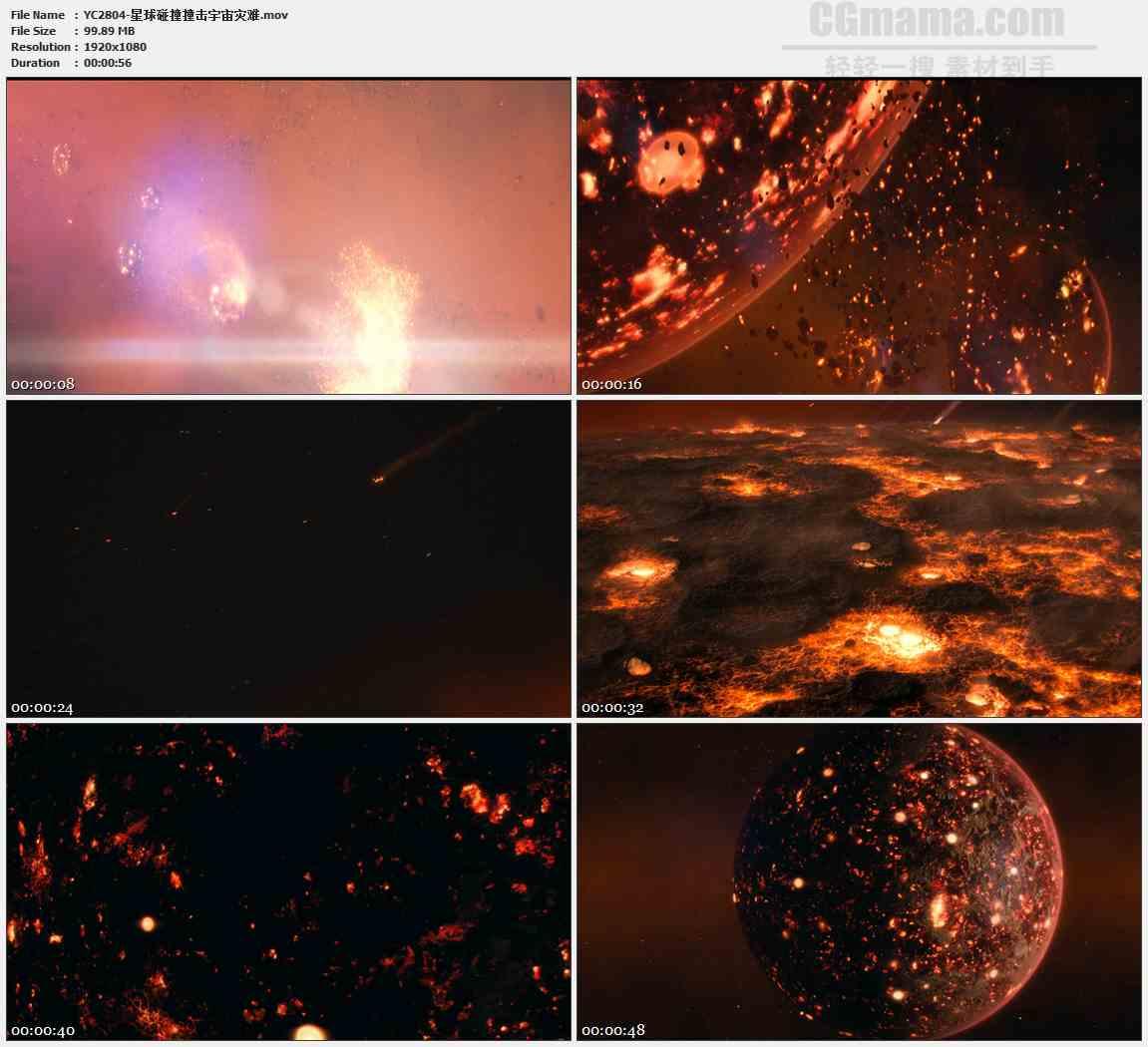YC2804-星球碰撞撞击宇宙灾难高清实拍视频素材
