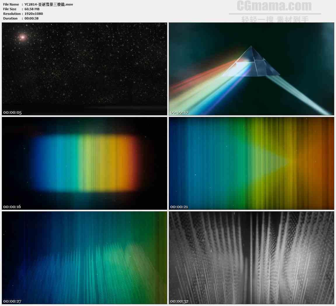 YC2814-圣诞雪景三棱镜高清实拍视频素材