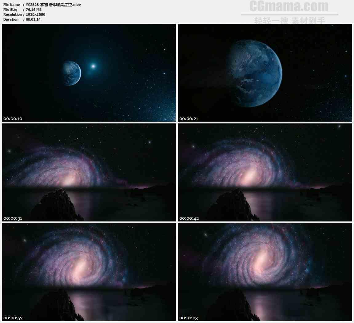 YC2828-宇宙地球唯美星空高清实拍视频素材