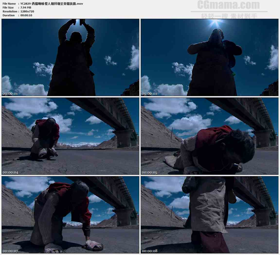 YC2829-西藏喇嘛僧人朝拜朝圣青藏铁路高清实拍视频素材