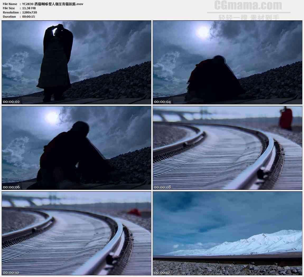 YC2830-西藏喇嘛僧人朝圣青藏铁路高清实拍视频素材