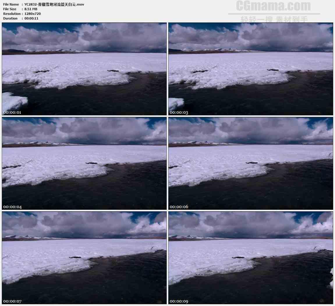 YC2832-青藏雪地河流蓝天白云高清实拍视频素材