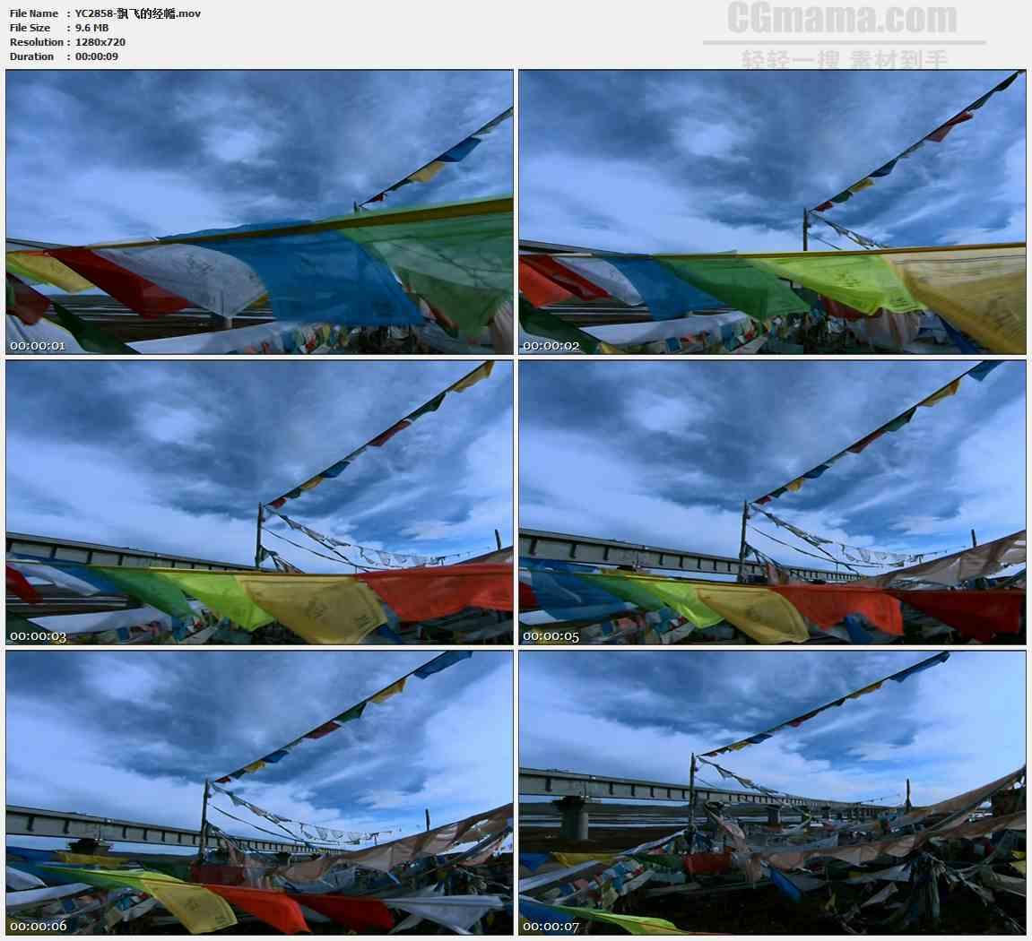 YC2858-飘飞的经幡高清实拍视频素材