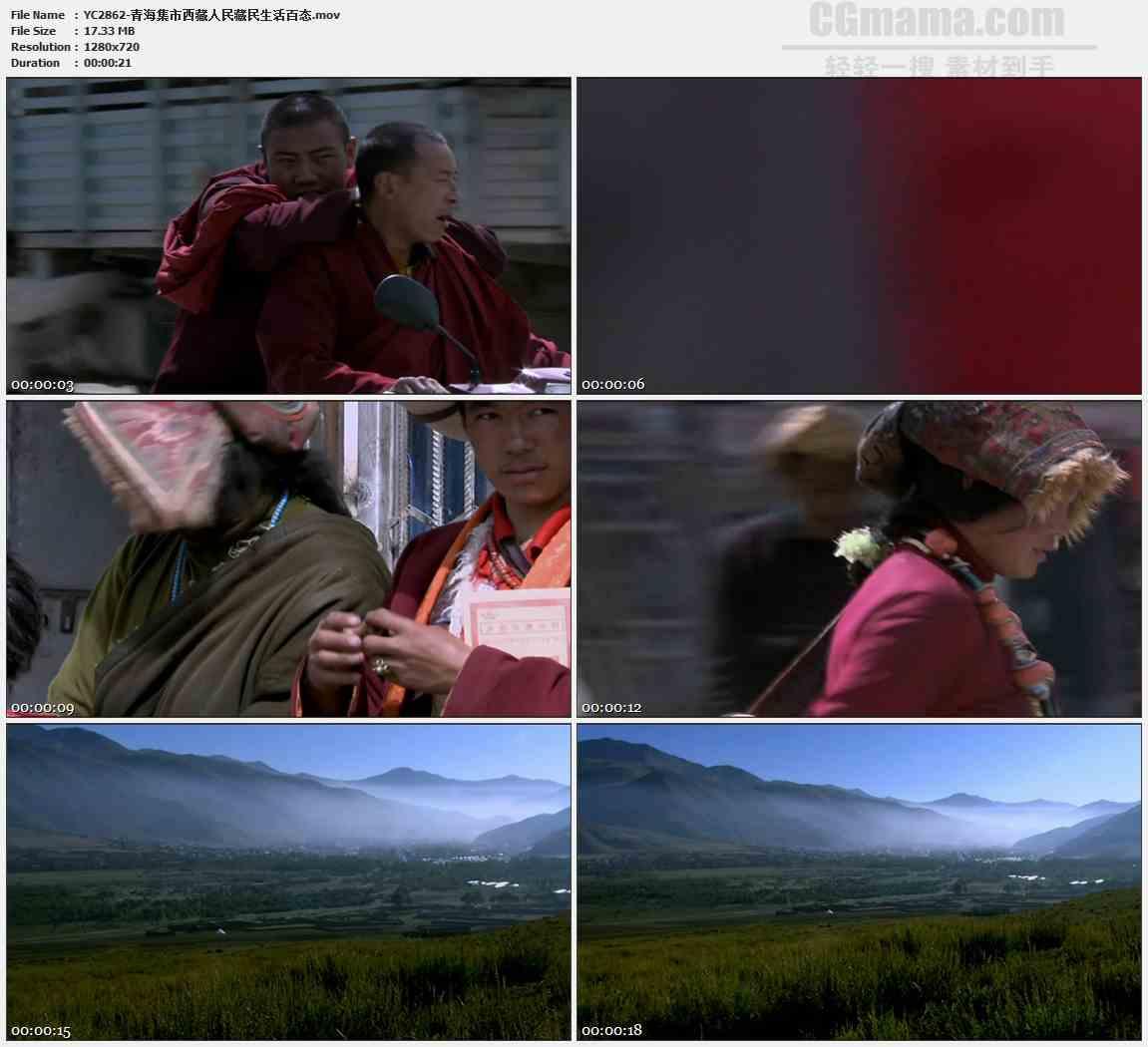 YC2862-青海集市西藏人民藏民生活百态高清实拍视频素材